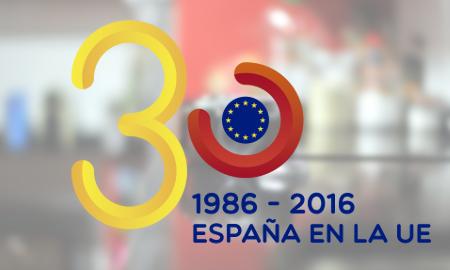 """Fallo del Concurso de Fotografía """"30 Años de España en la UE"""""""